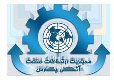 شرکت مدیریت ارتباطات صنعت آتی پارس